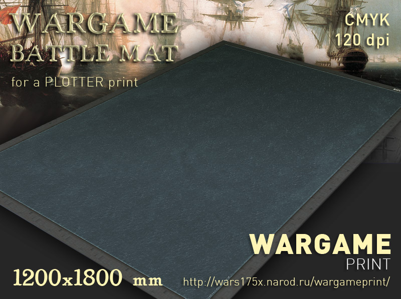 Wargame Battle mat (Sea plain 051)