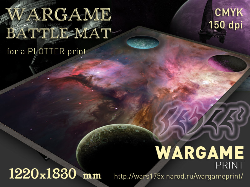 Battlemat Starfield wargame