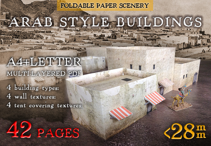 Arab style buildings: Sci-fi Style Buildings. Foldable Paper Ccenery System. 28 mm, 1/72, 15 mm, 6mm scale