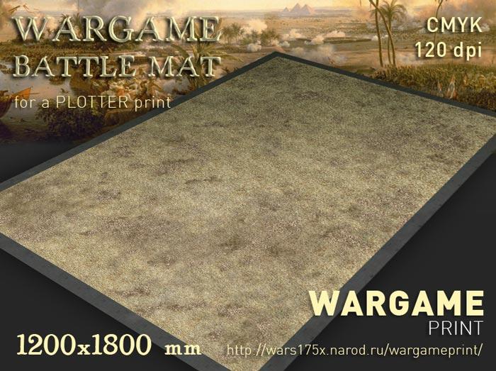 Wargame Battle mat (Arid plain 021)