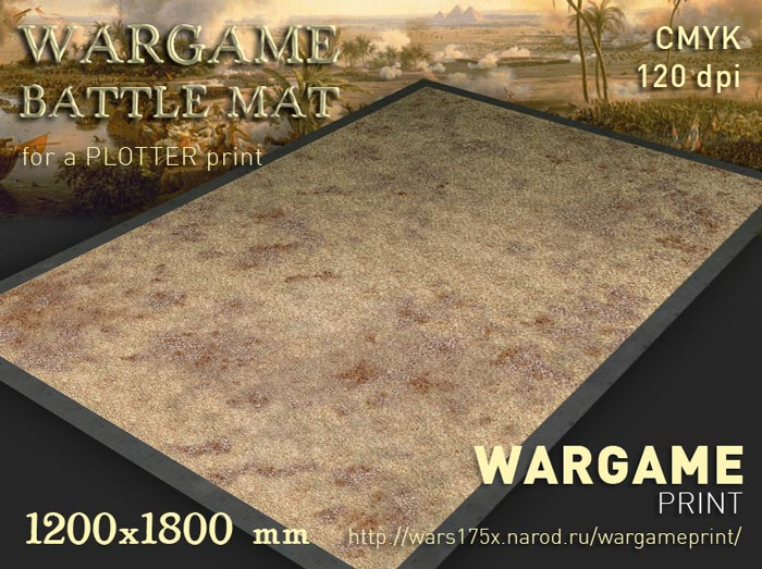 Wargame Battle mat (Arid plain 022)