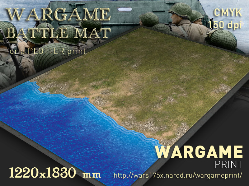 Wargame Battle mat (Coastal plain  032v)