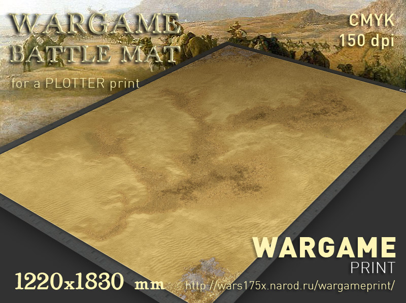 Wargame Battle mat (Desert plain  061)