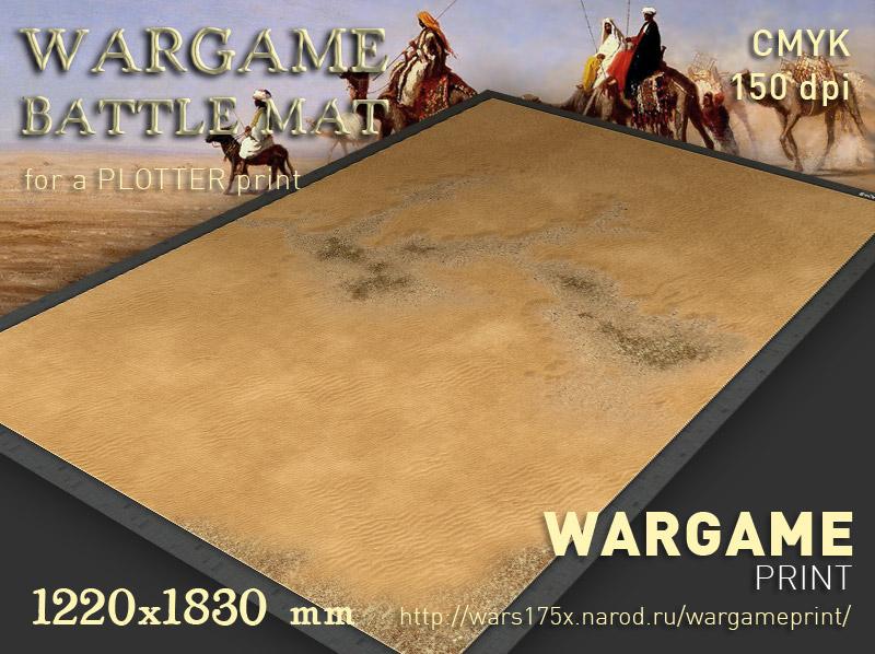 Wargame Battle mat (Desert plain  062)