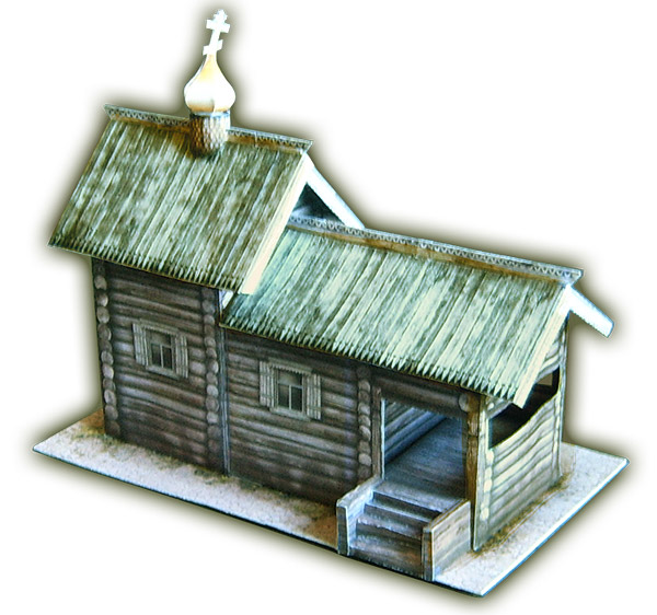 Paper model: Russian Wooden Chapel. 28 mm, 1/72, 15 mm Scale and less...